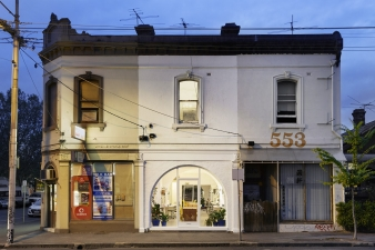 Once a dark Victorian terrace, the combination office/family home has now been opened up at the front and back